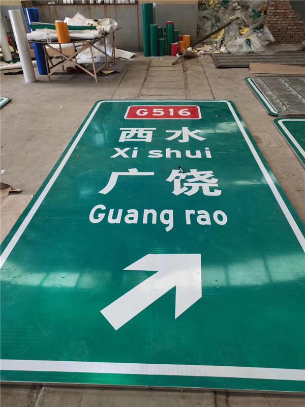 天津交通设施