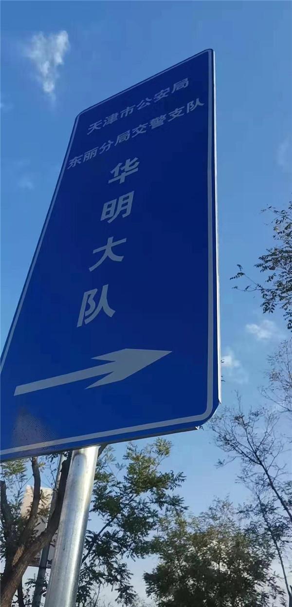 交通标志牌满足哪些基本要求?