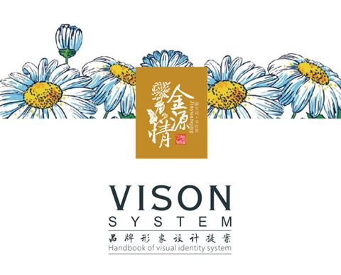 天津logo设计公司