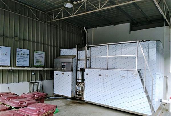 JZB-5000有機垃圾處理設備