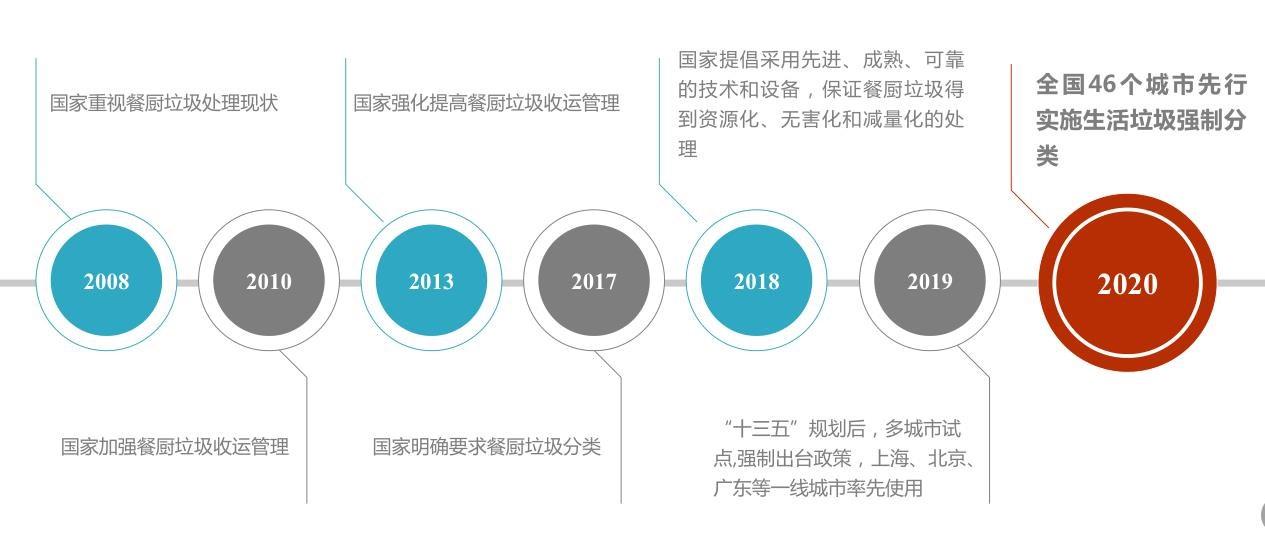 微信截圖_20201012121601.jpg